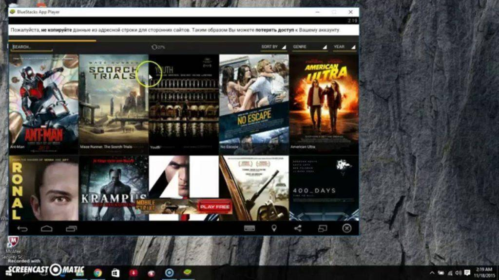 How to install free android apps showbox in laptop,pc