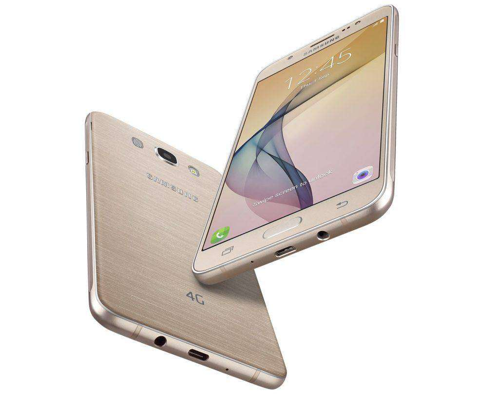 Samsung Galaxy On8 with 5.5-inch Super AMOLED display launched in India