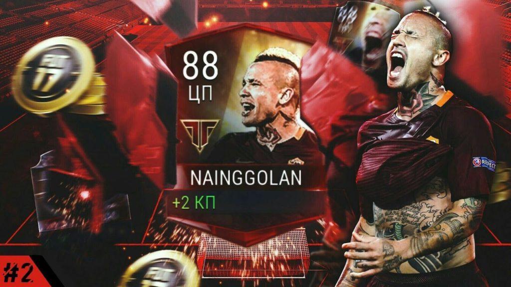 2551 PLAYER REVIEW #2 | NAINGGOLAN 88 | FIFA MOBILE