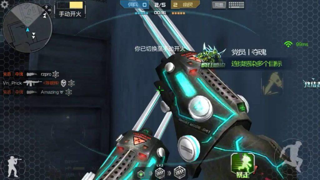 2830 CF Mobile: [ZombieV4] Review M60 Sinh hóa || Map 6/13