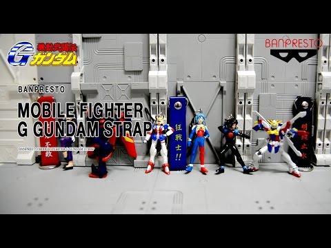 3648 [REVIEW : 깜짝 이벤트 있음] 반프레스토 기동무투전 G건담 스트랩 / MOBILE FIGHTER G GUNDAM STRAP