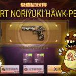 3670 Review da DERSERT NORIYUKI HAWK-PEONK no crossfire mobile