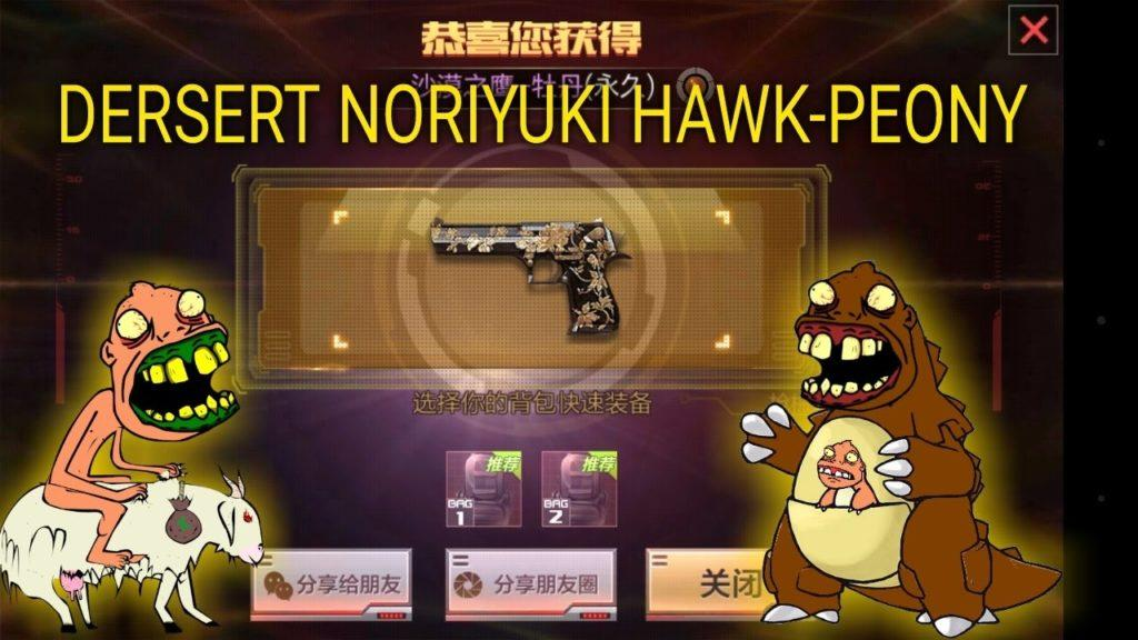 3670 Review da DERSERT NORIYUKI HAWK-PEONK no crossfire mobile