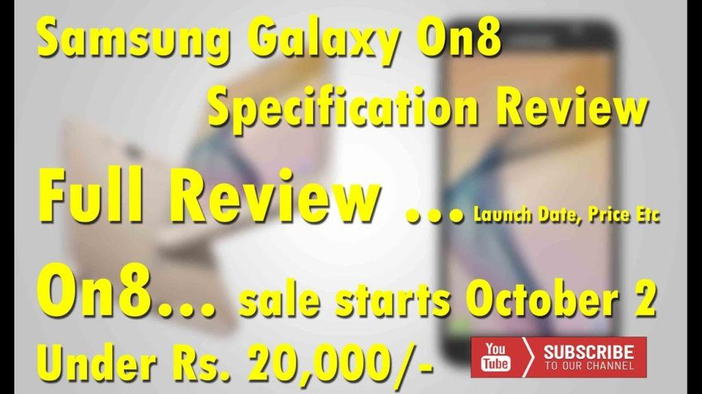 4737 Samsung Galaxy On8 mobile full specification Review in HINDI | Launch date, Price etc...