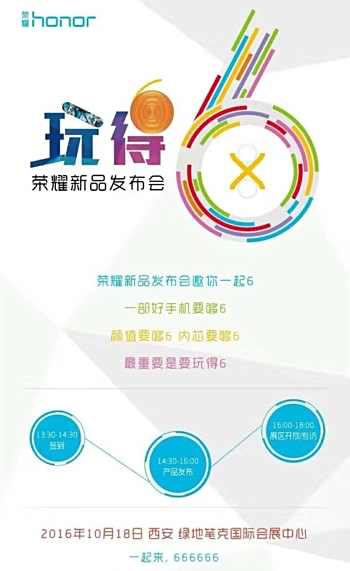 Honor 6X to be unveiled on October 18th