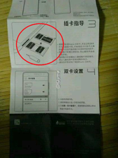 5569 Huawei Mate 9 instruction manual leaks confirming dual-camera setup
