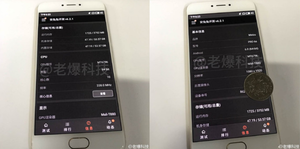 5640 Meizu Pro 6s to be unveiled on October 31st, powered by a deca-core CPU from MediaTek?