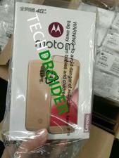5833 Motorola Moto M's retail box leaks