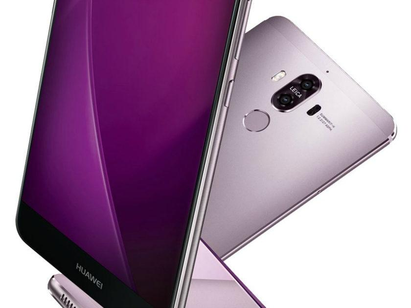 5493 New Huawei Mate 9 render leaked