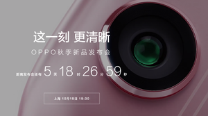 4982 Oppo R9s images surface and reveal a new slot-antenna design on the back