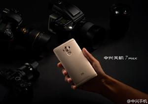 ZTE Axon 7 Max is official with 'Naked 3D' display and dual camera