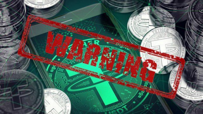 27211 Агентство Weiss Ratings предупредило инвесторов об опасности Tether