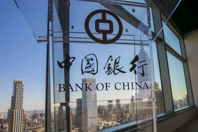 28224 Bank of China запатентует решение по масштабированию блокчейн-систем
