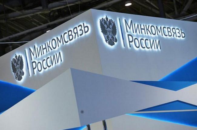 26927 Минкомсвязи РФ опубликовало проект, описывающий правила выпуска цифровых токенов