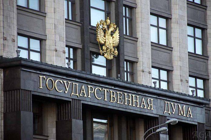 32872 Госдума РФ оценила стратегические предложения по регулированию применения технологии блокчейн в 7млн рублей