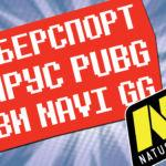 38406 DD SHOW Ep. 0.3 | Гость – кто-то из NaVi, ВИРУС PUBG, сколько зарабатывают киберспортсмены