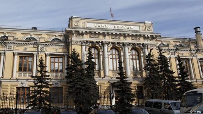 36771 Центробанк РФ: финансовые пирамиды маскируются под ICO