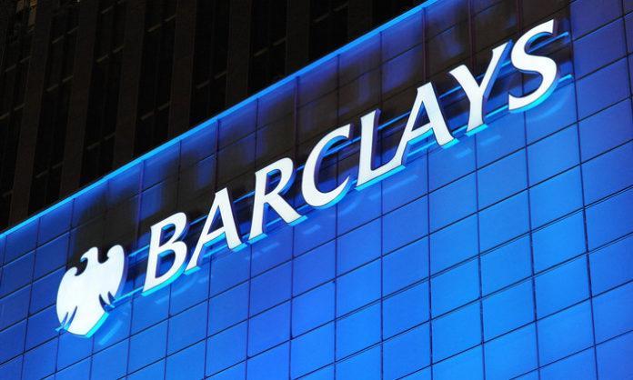 41587 Barclays не планирует в ближайшем будущем торговать криптовалютами