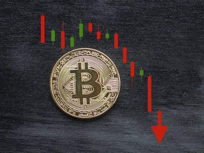 42887 Bitcoin упал ниже $9000 после обыска в офисе Upbit