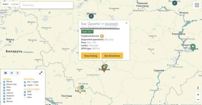 50471 В Воронеже появился первый биткоин-терминал