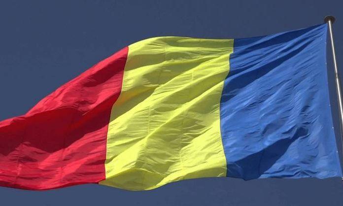 """52929 Румыния разработала чрезвычайное регулирование """"электронных валют"""""""