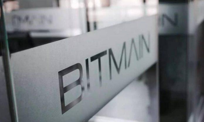 58718 СМИ: чистая прибыль Bitmain в 1 квартале составила $1,1 млрд
