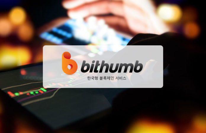 64224 Корейская криптобиржа Bithumb заработала за первое полугодие $35 млн