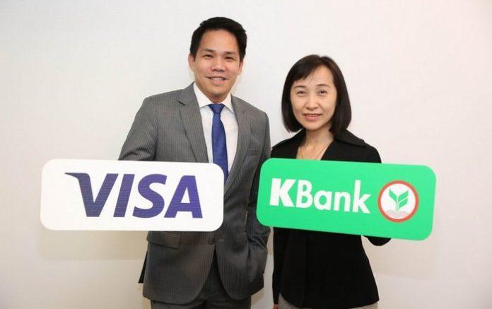 69348 Крупнейший банк Таиланда присоединился к тестам платформе Visa B2B Connect