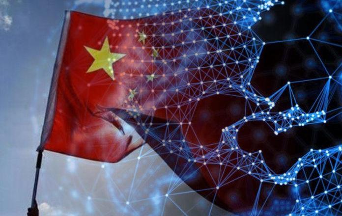 77846 Новый китайский отраслевой союз планирует создать четыре блокчейн-платформы
