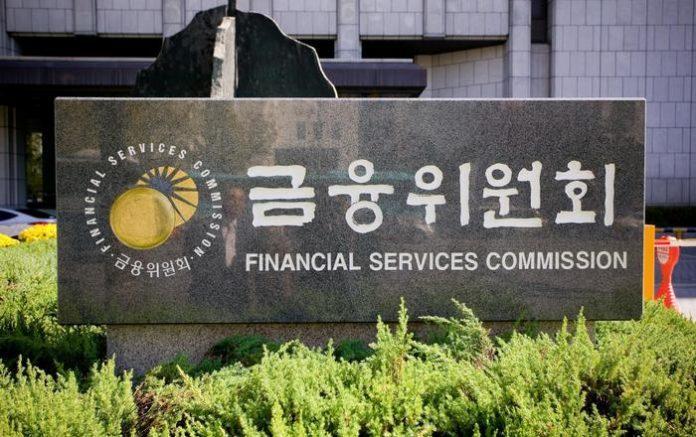 94100 Финрегулятор Кореи не отменит запрет ICO из-за обнаруженных нарушений