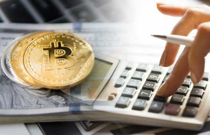 88190 Стоимость транзакций в сети биткоина достигла минимума