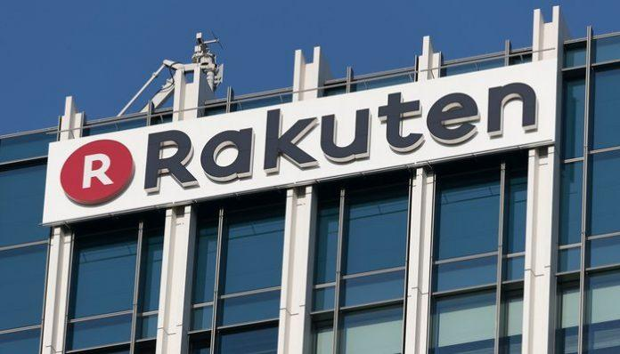 104767 Онлайн-ритейлер Rakuten завершил регистрацию своей криптобиржи под новым именем