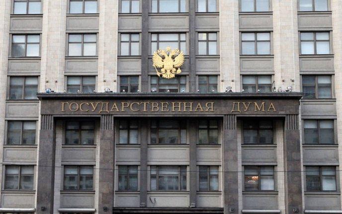 101726 В России хотят внедрить лимит на покупку криптоактивов населением