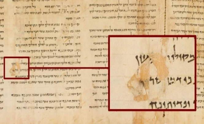 116451 На древних свитках Мертвого моря обнаружены следы неизвестных технологий