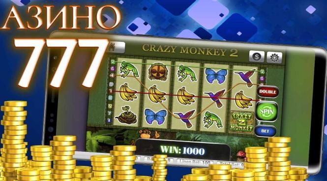 116919 Азино 777 и новые игровые автоматы от Playtech