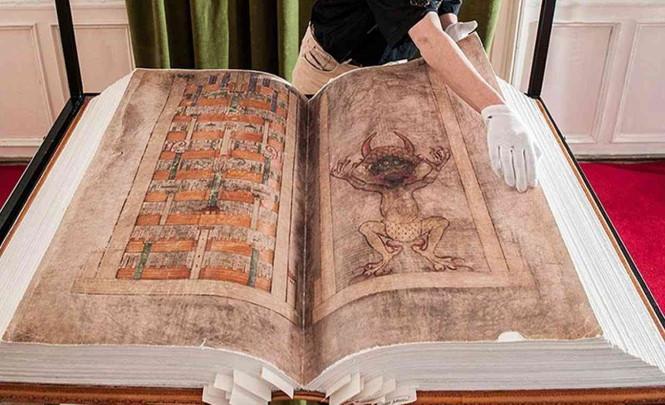 116926 Зачем вырвали из «Библии Дьявола» 10 страниц?