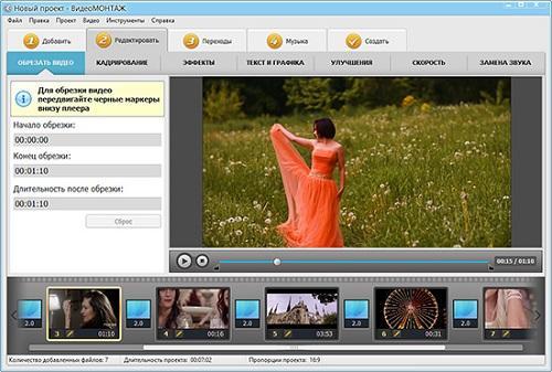 117079 3 лучших программы для видеомонтажа