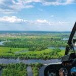 118111 Полет на вертолете: знакомство с высотой