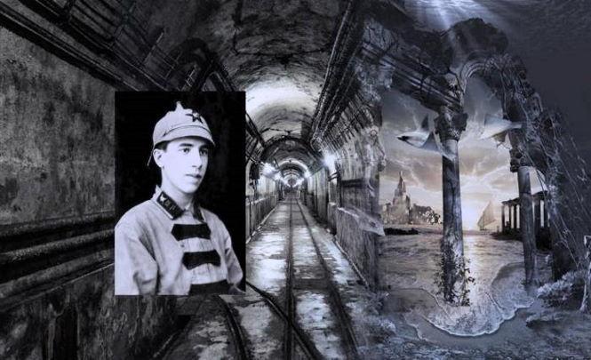 118216 Тайна Атлантиды в загадочном нацистском бункере