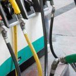 118756 Израиль полностью откажется после 2030 года от бензина и дизеля