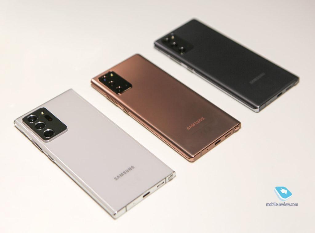 Первый взгляд на Samsung Galaxy Note20 Ultra