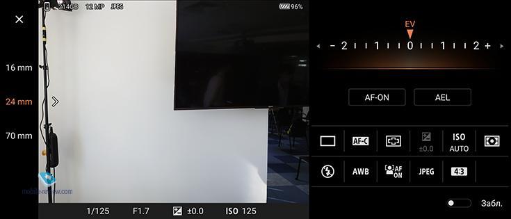 Первый взгляд на компактный флагман Sony Xperia 5 II (Xperia 5 Mark II)