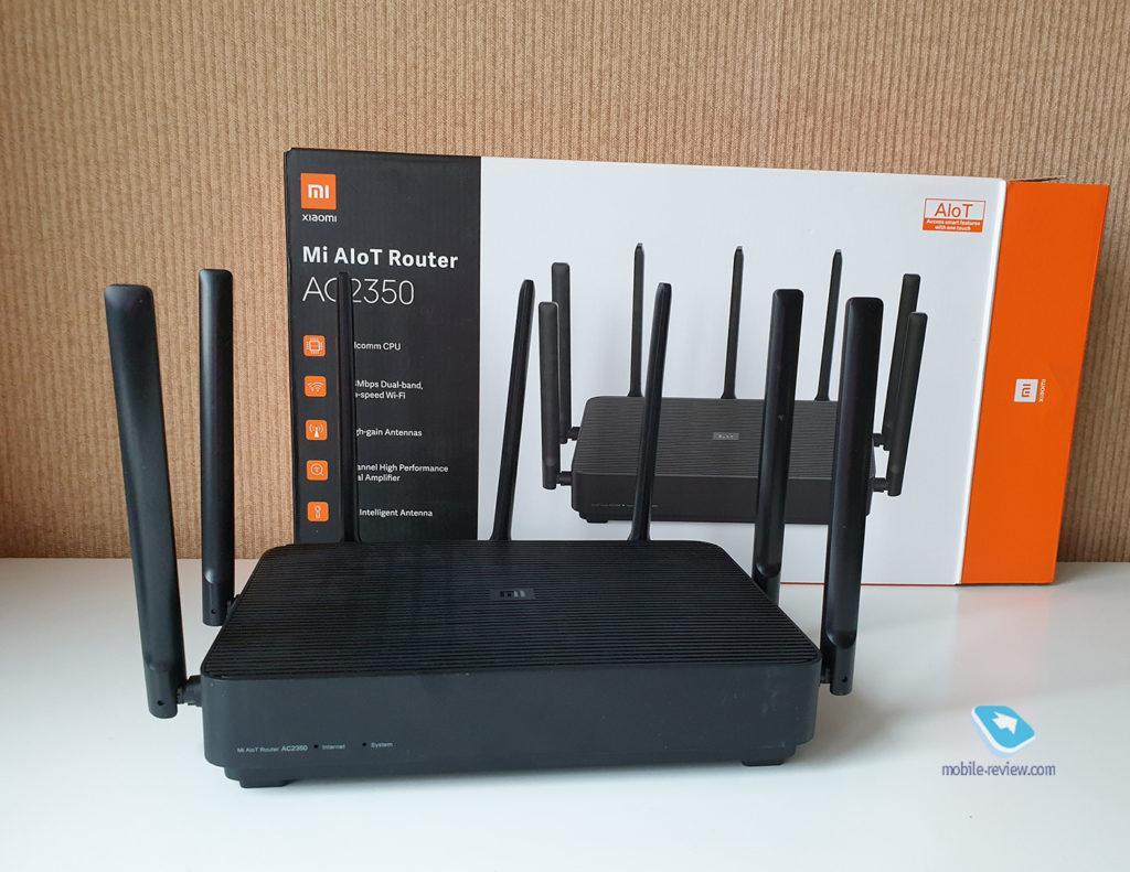 Распаковка и настройка роутера Xiaomi Mi AIoT Router AC2350