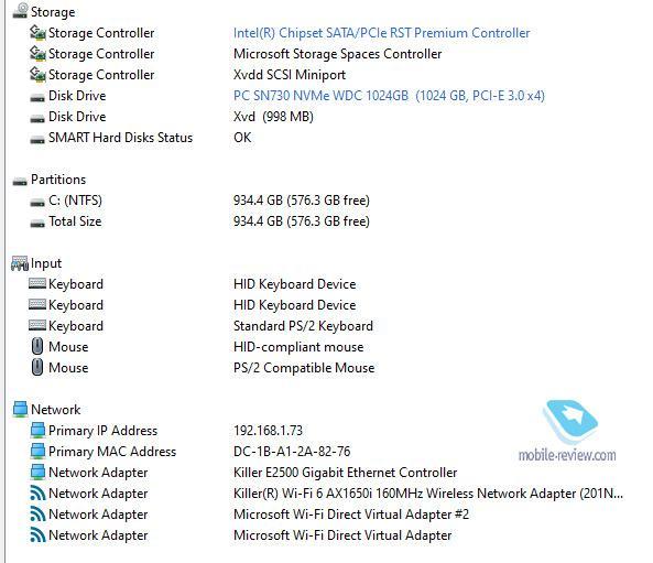 Обзор Dell G7 17: универсальный мощный ноутбук