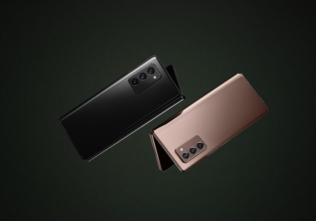 122707 Как выгодно приобрести Samsung Galaxy Z Fold2 или Z Flip