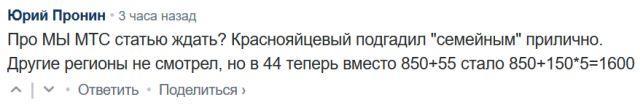122526 «Мы МТС»