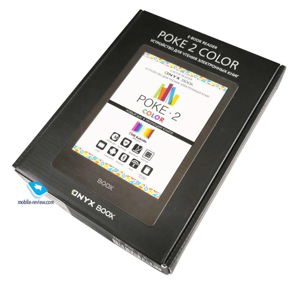122432 Обзор электронной книги ONYX BOOX Poke 2 Color