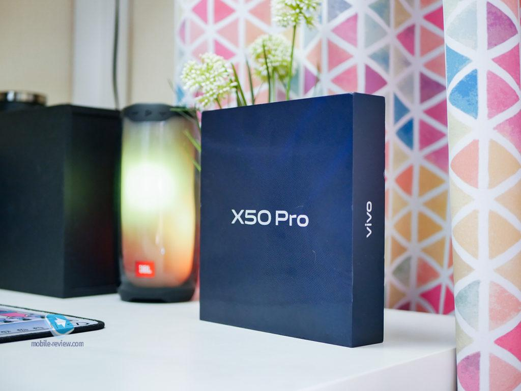 120966 Обзор vivo X50 Pro – камерофон на максималках