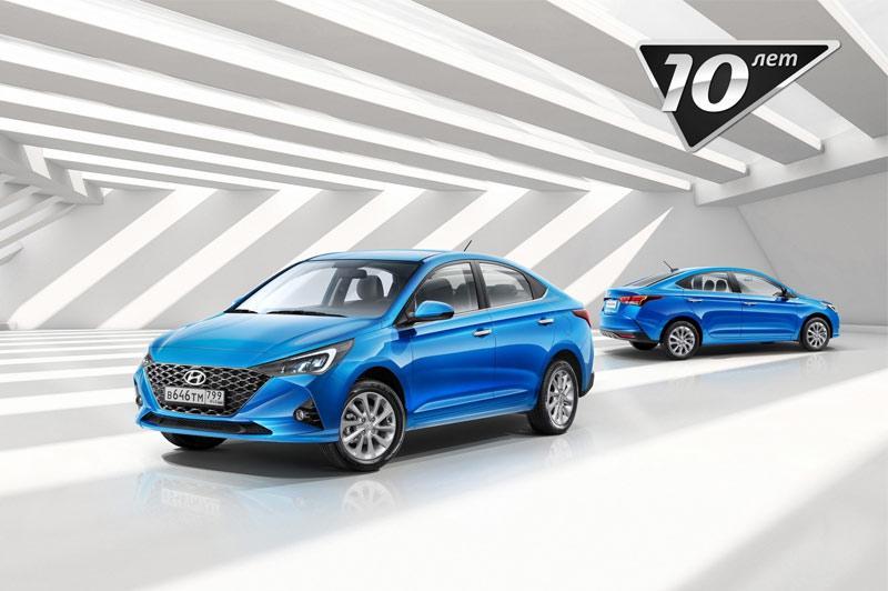 122583 Заводу Hyundai в Санкт-Петербурге 10 лет