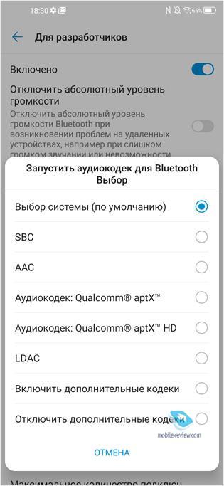 Обзор смартфона ZTE Blade V2020